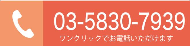 image-ラドン浴サロン 花楽
